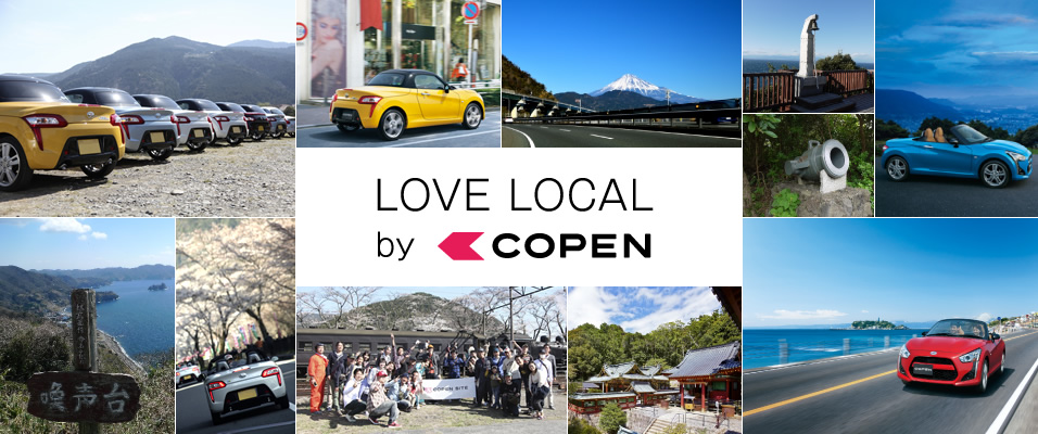 LOVE LOCAL by COPEN
